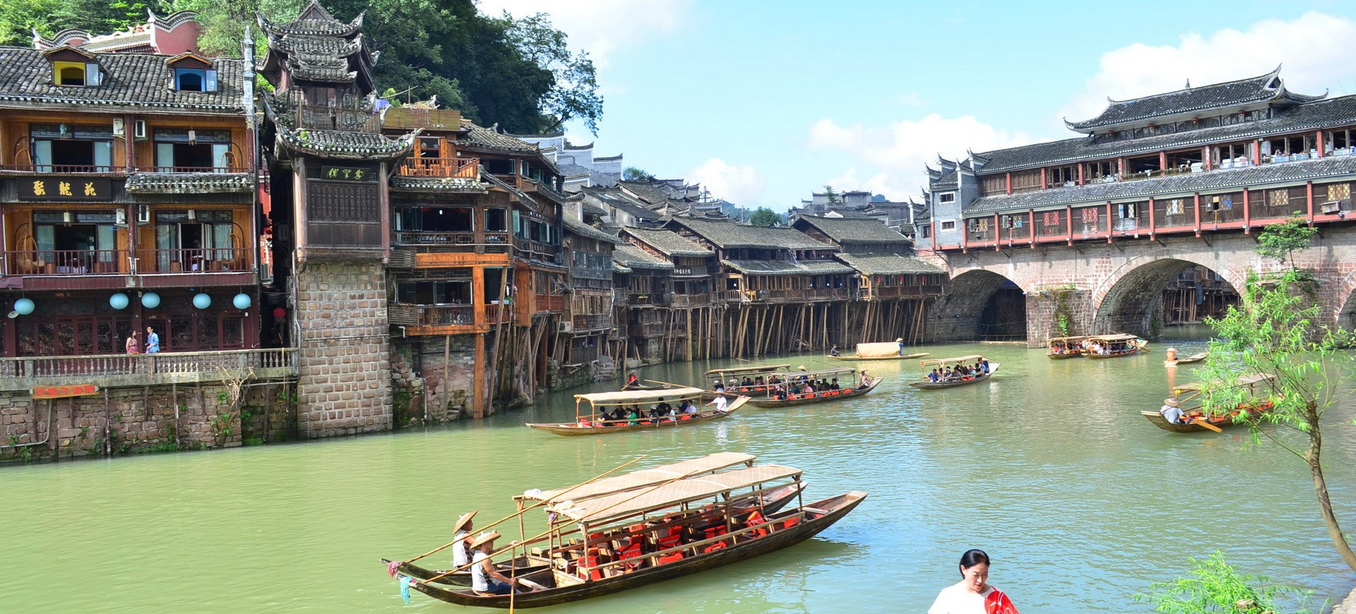 Fenghuang dans la Hunan en Chine