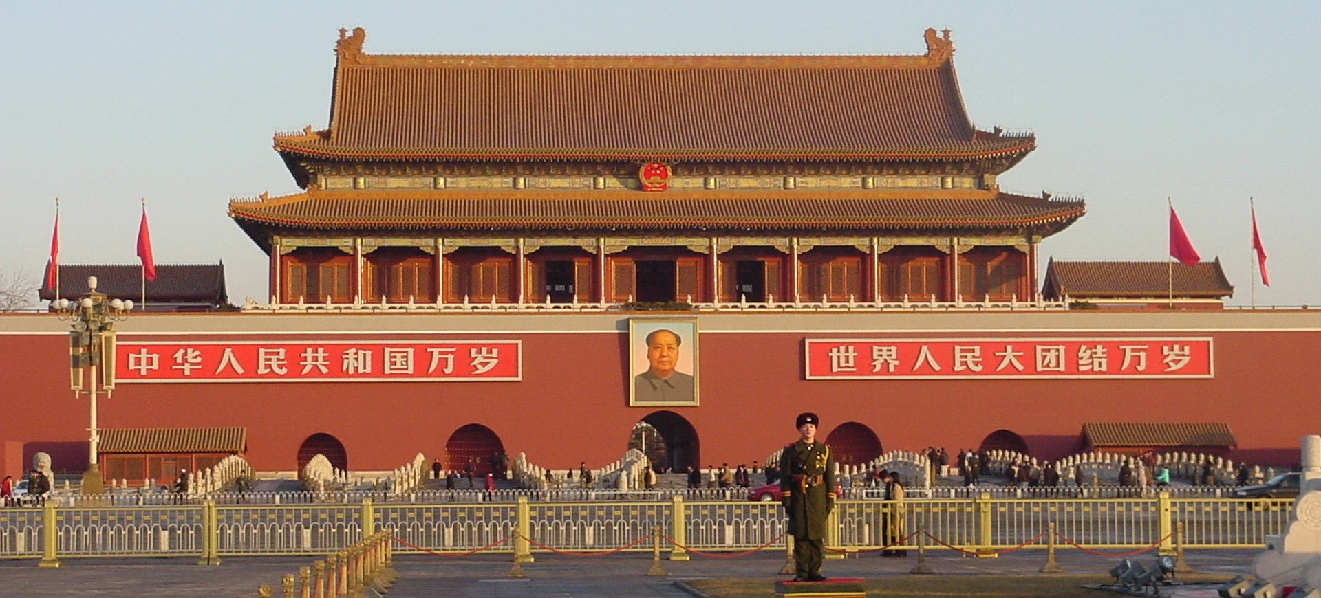 Chine Beijing Cité Interdite