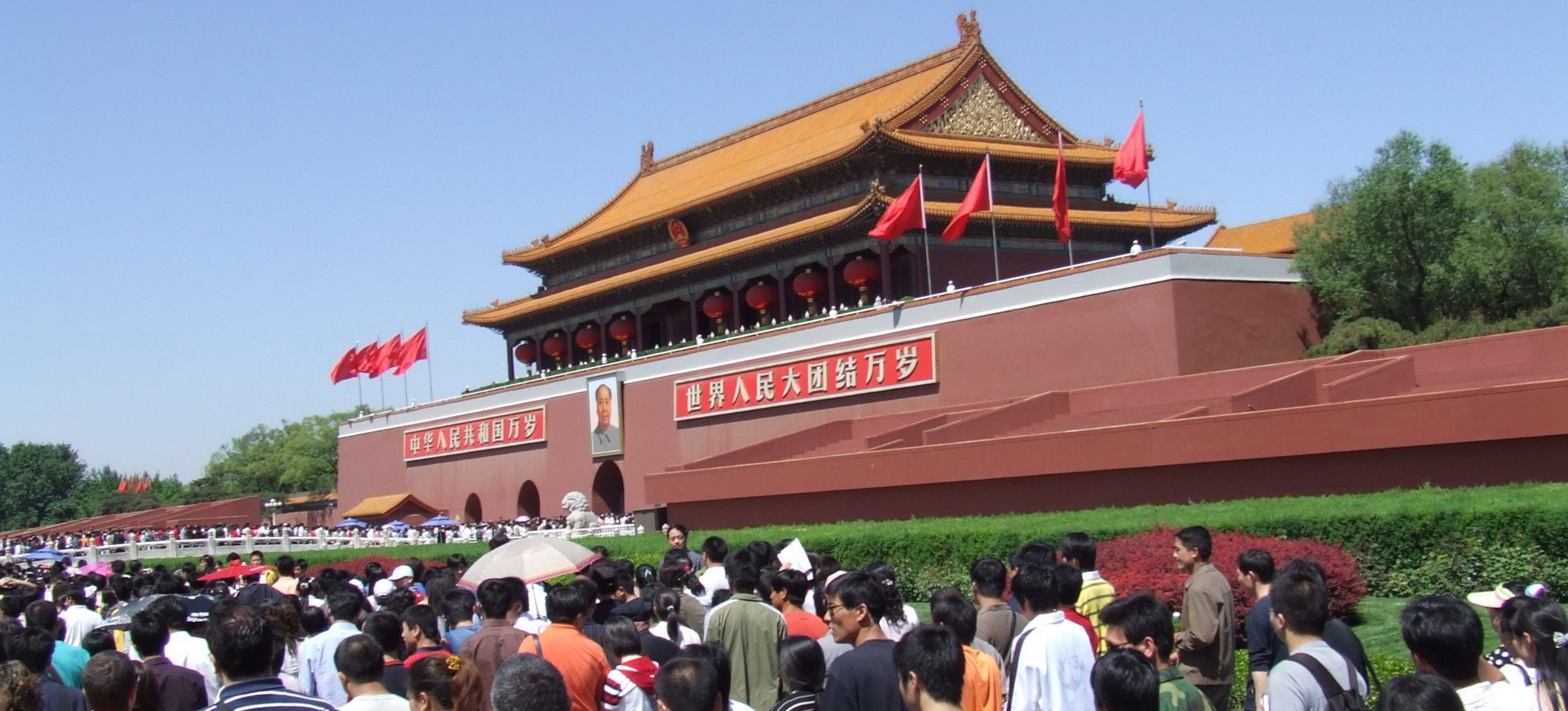 Chine et Taiwan sans visa