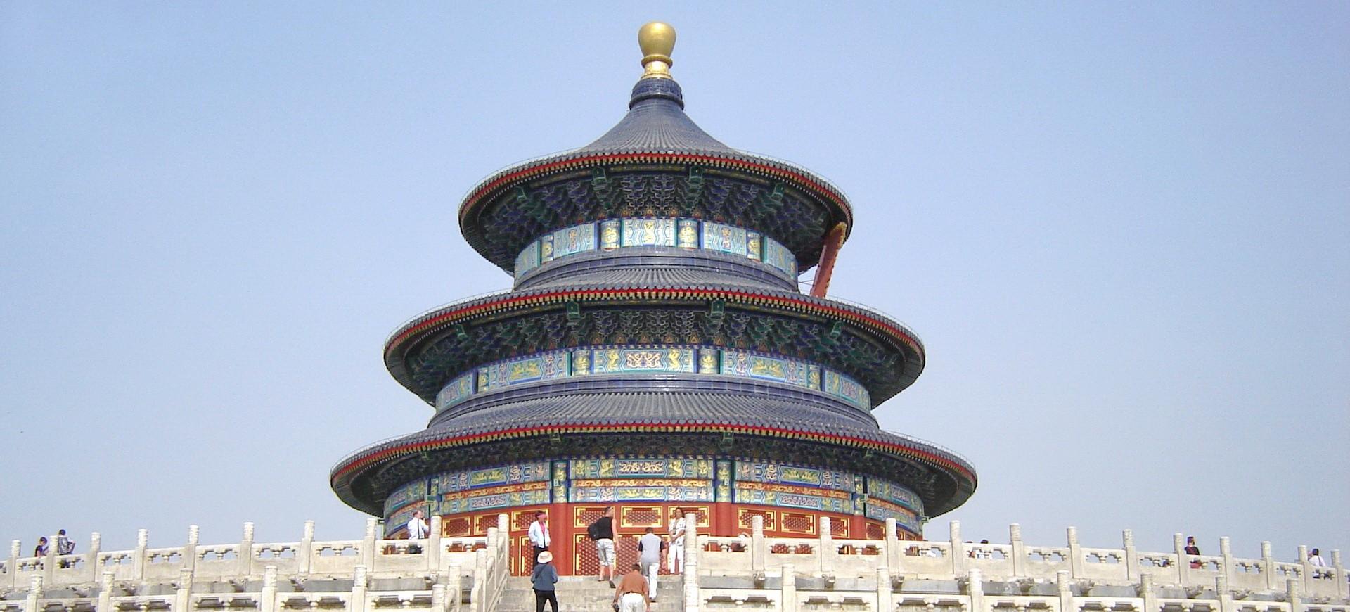 Chine Pékin Temple du Ciel