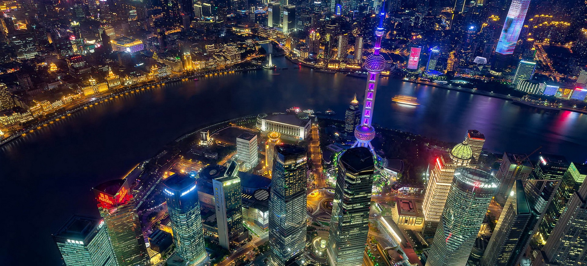 Chine Shanghai Skyline by night