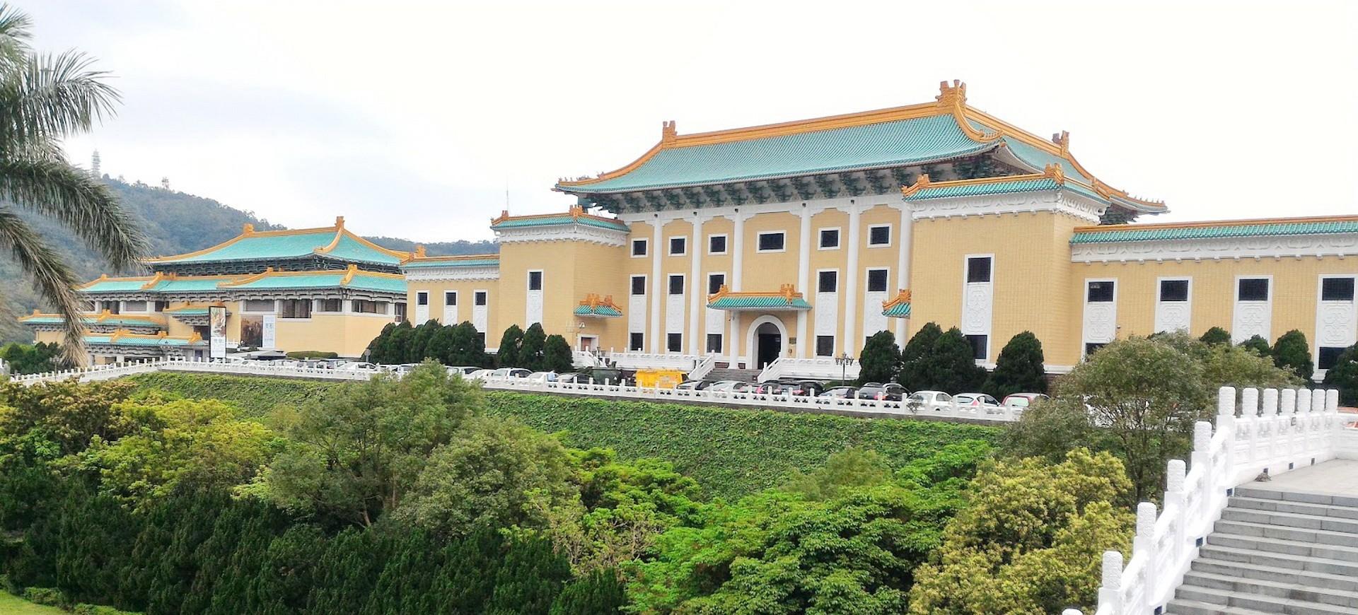 Taiwan Taipei Musée National du Palais