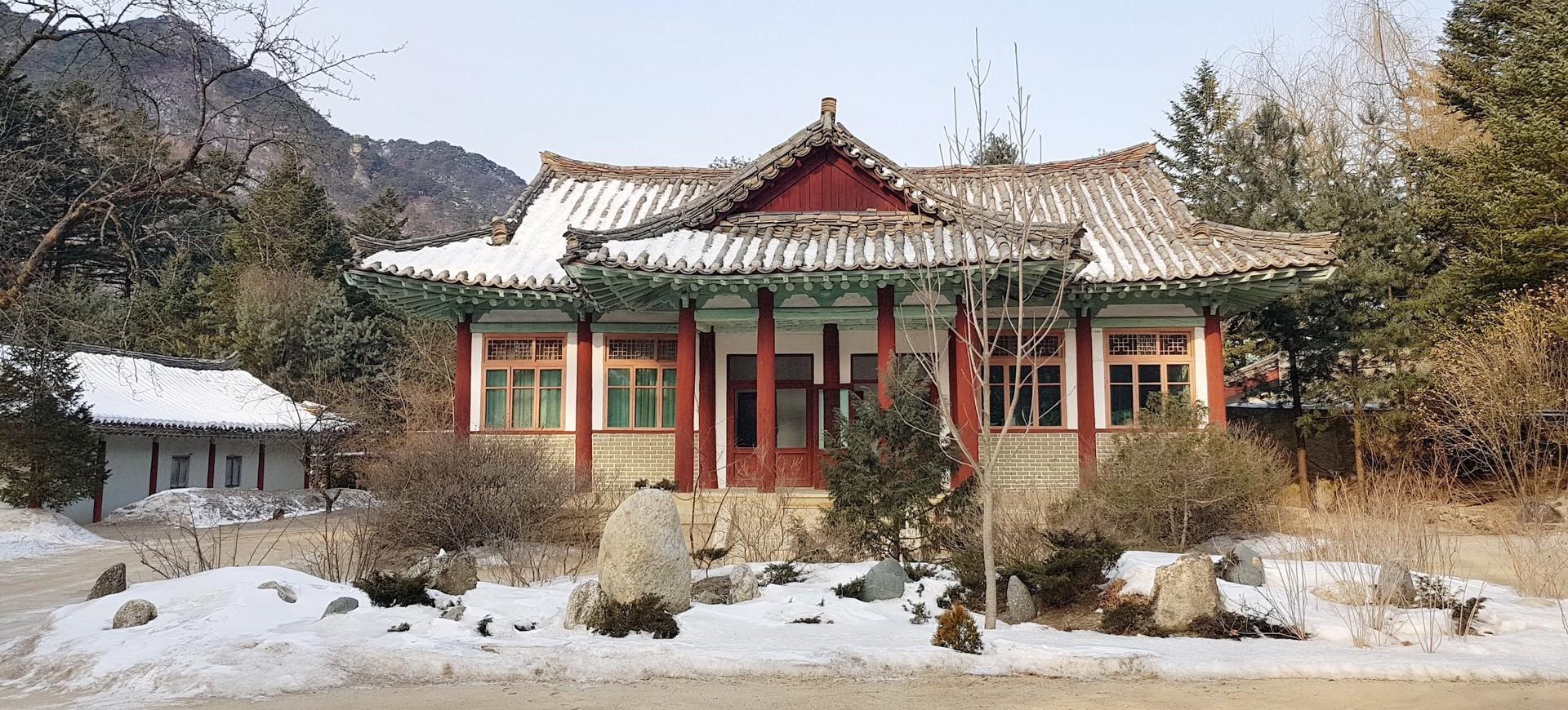 Corée du Nord Pohyonsa