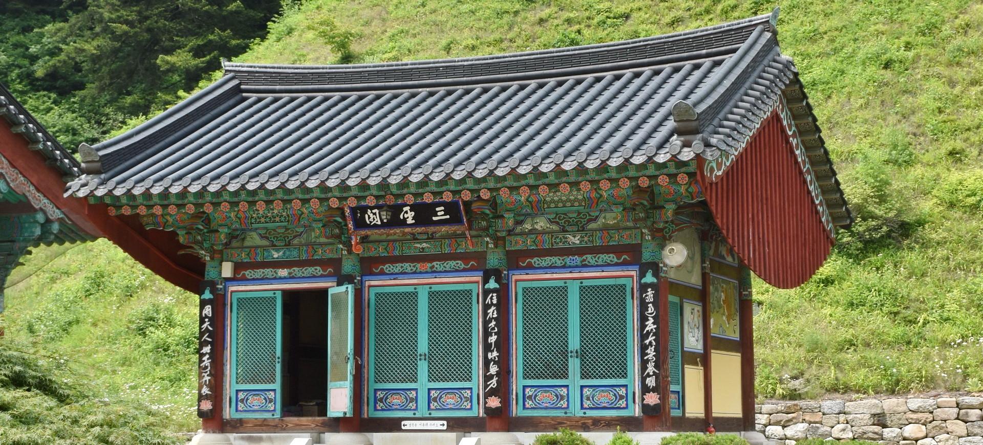 Temple Wolijeongsa à Pyeongchang en Corée du Sud