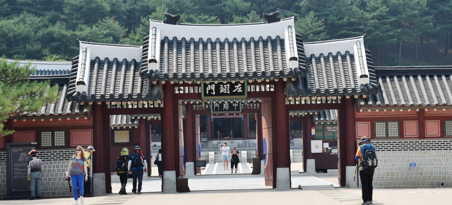 Corée du Sud Suwon Forteresse Hwaseong
