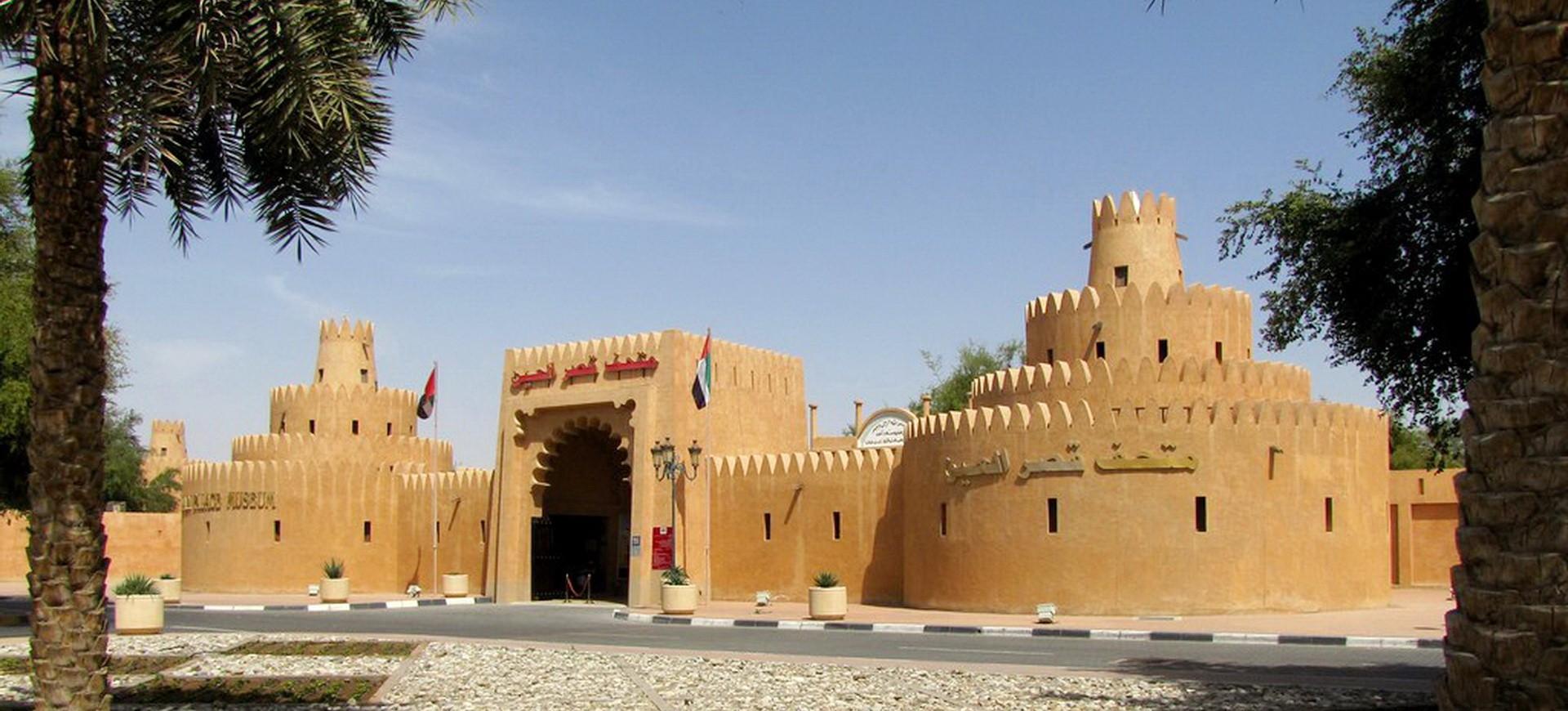 Musée à Dubai