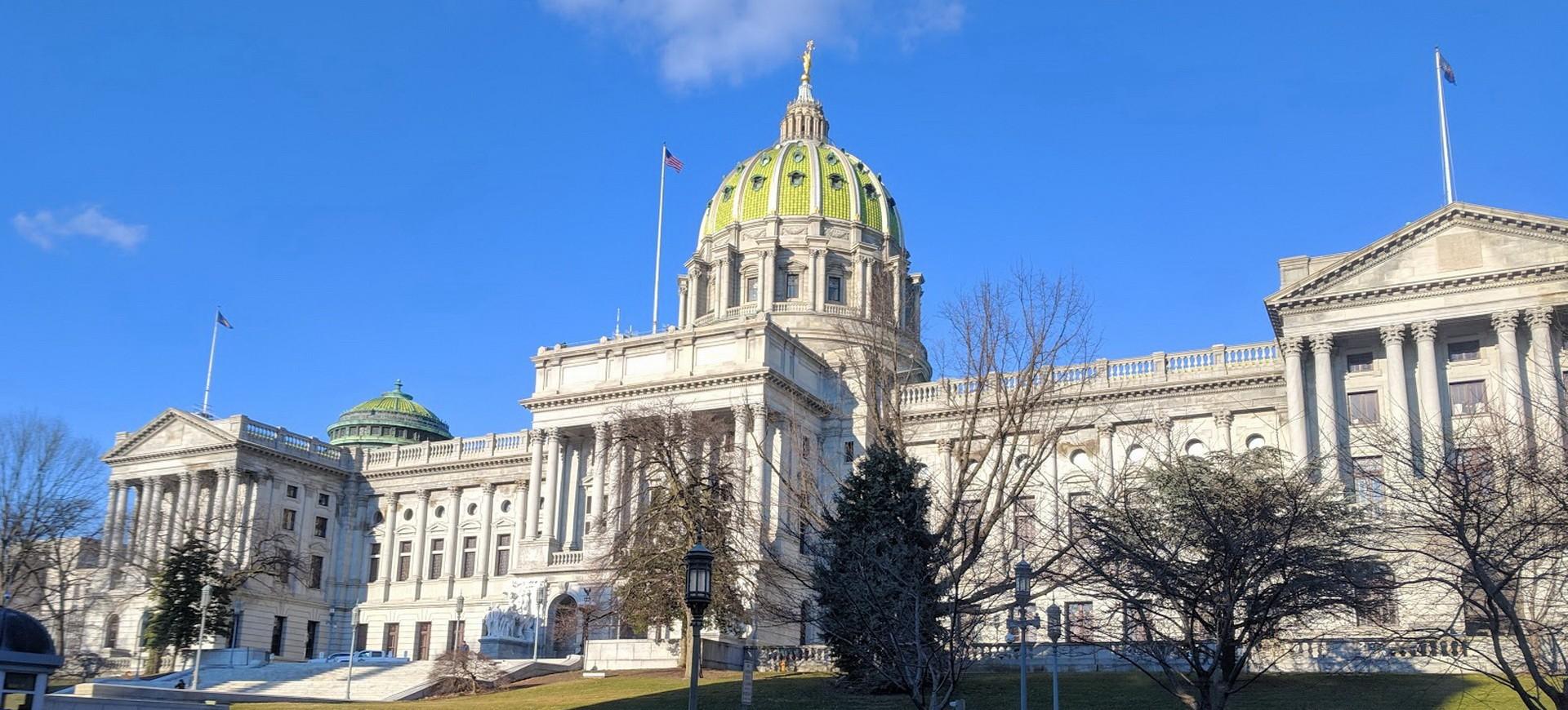 Etats-Unis Harrisburg Pennsylvania State Capitol