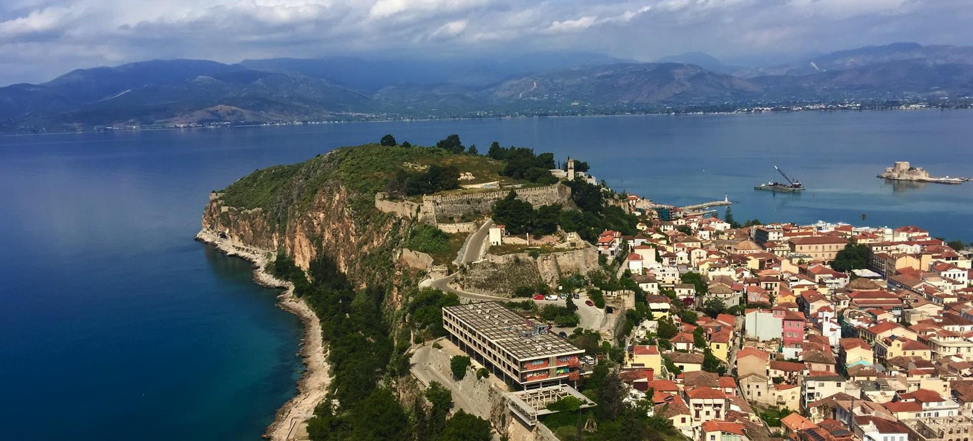 Grèce Nauplie vue panoramique