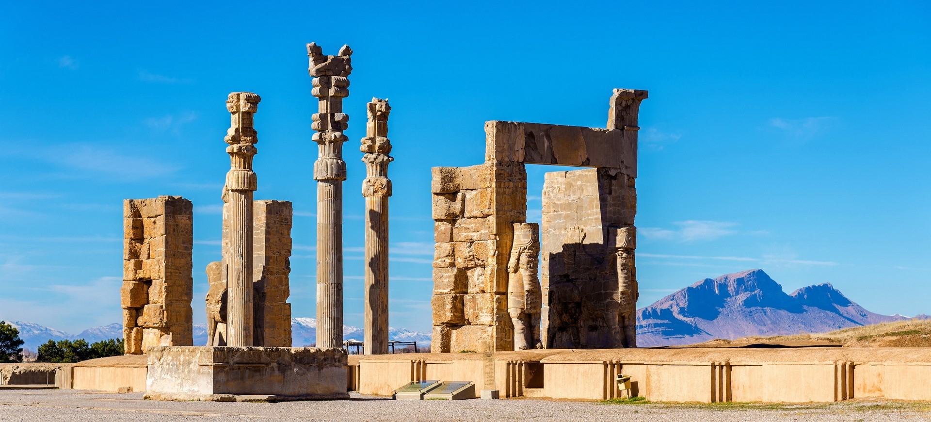 Site antique de Persepolis