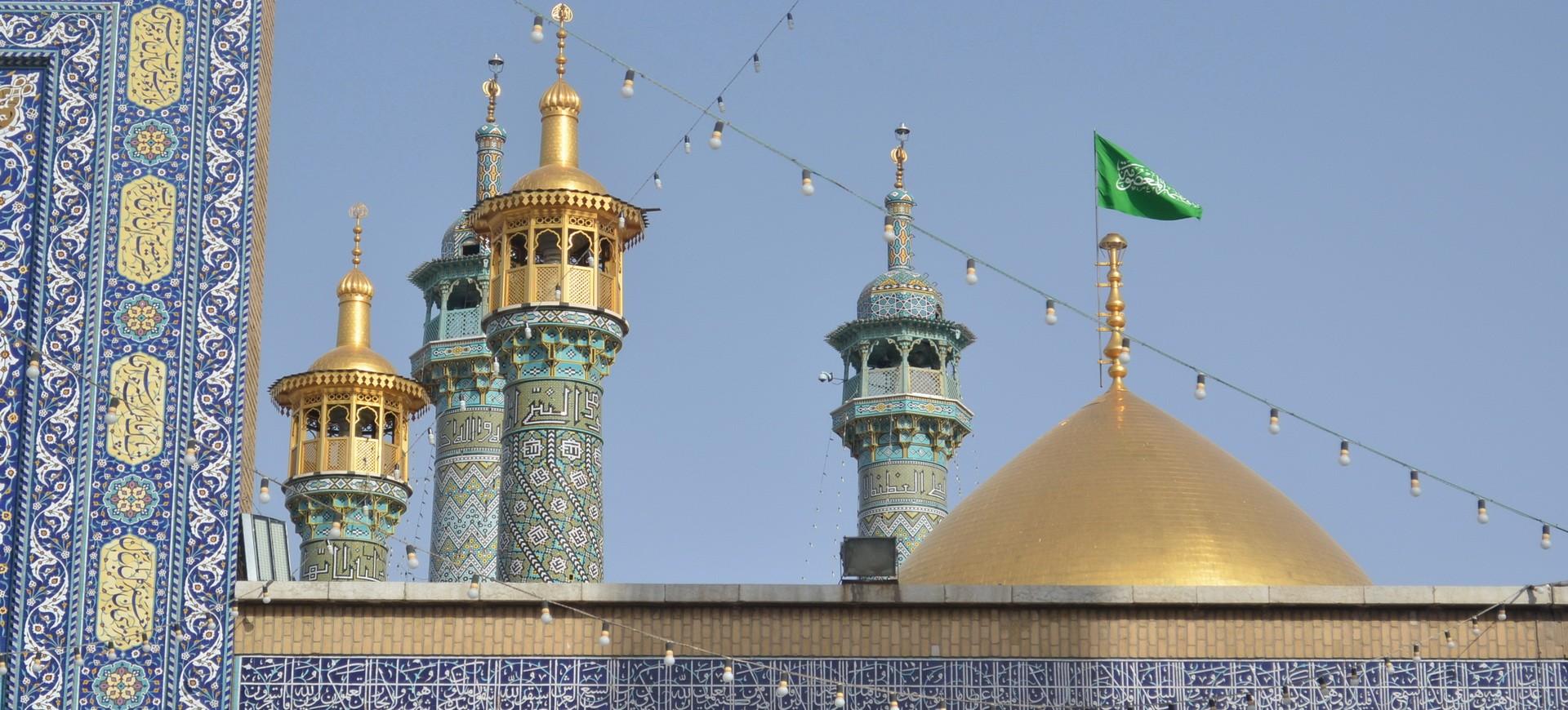 Mosquée à Qom