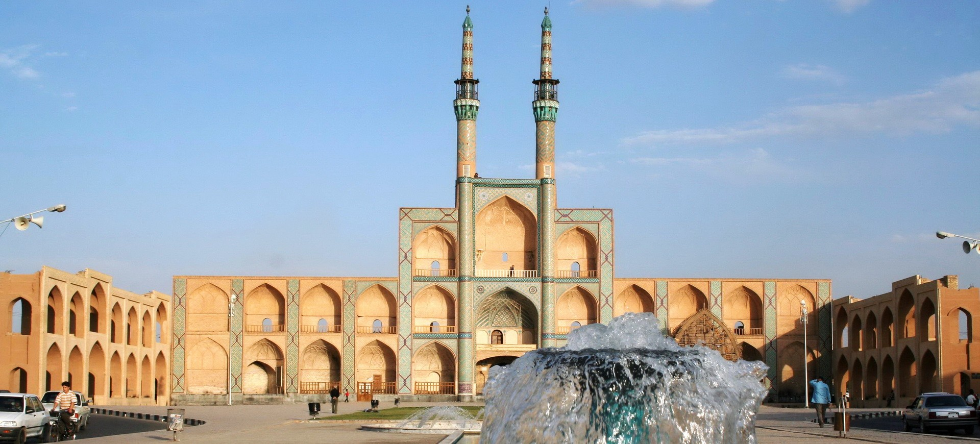 Iran Yazd Takiyeh Amir Chaqmaq