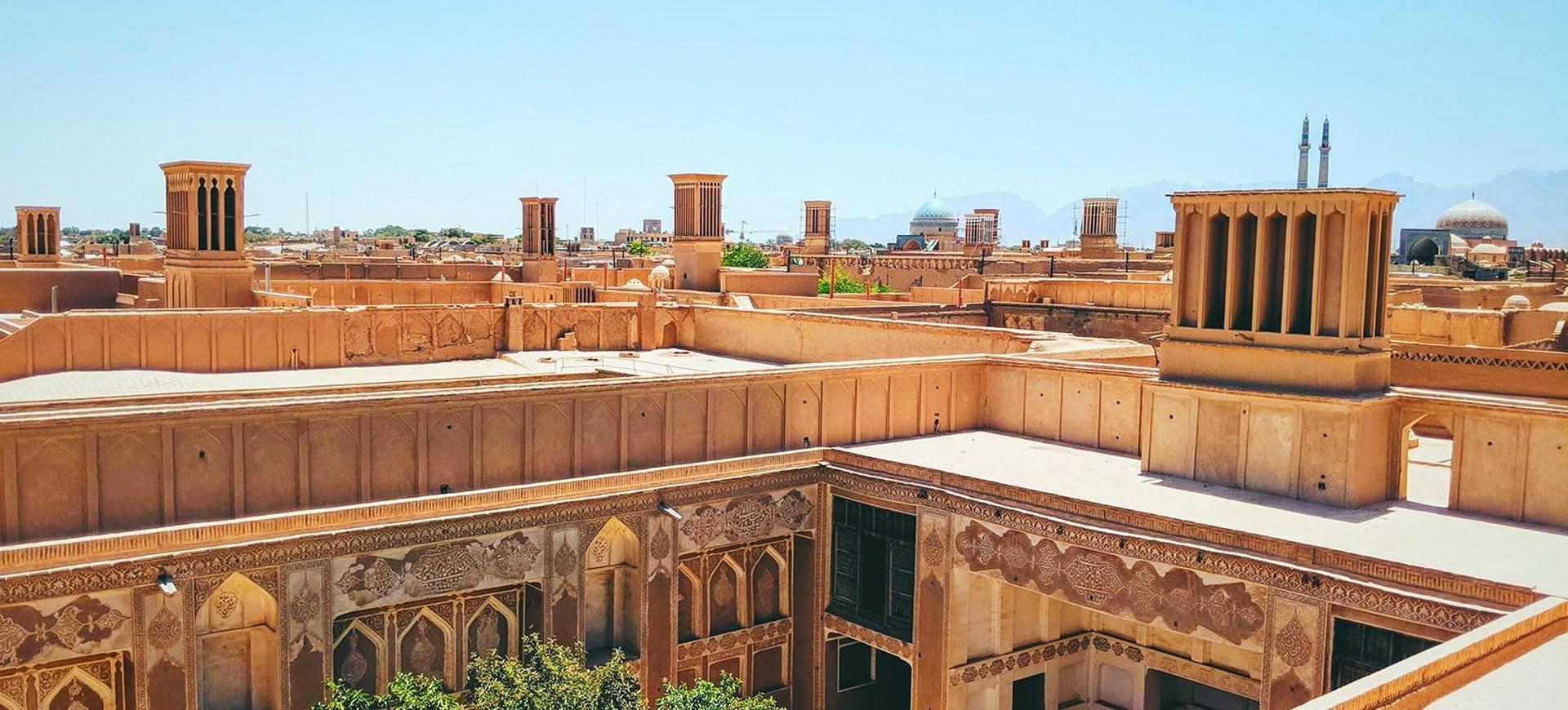 Vieille ville et Tours à Vent à Yazd