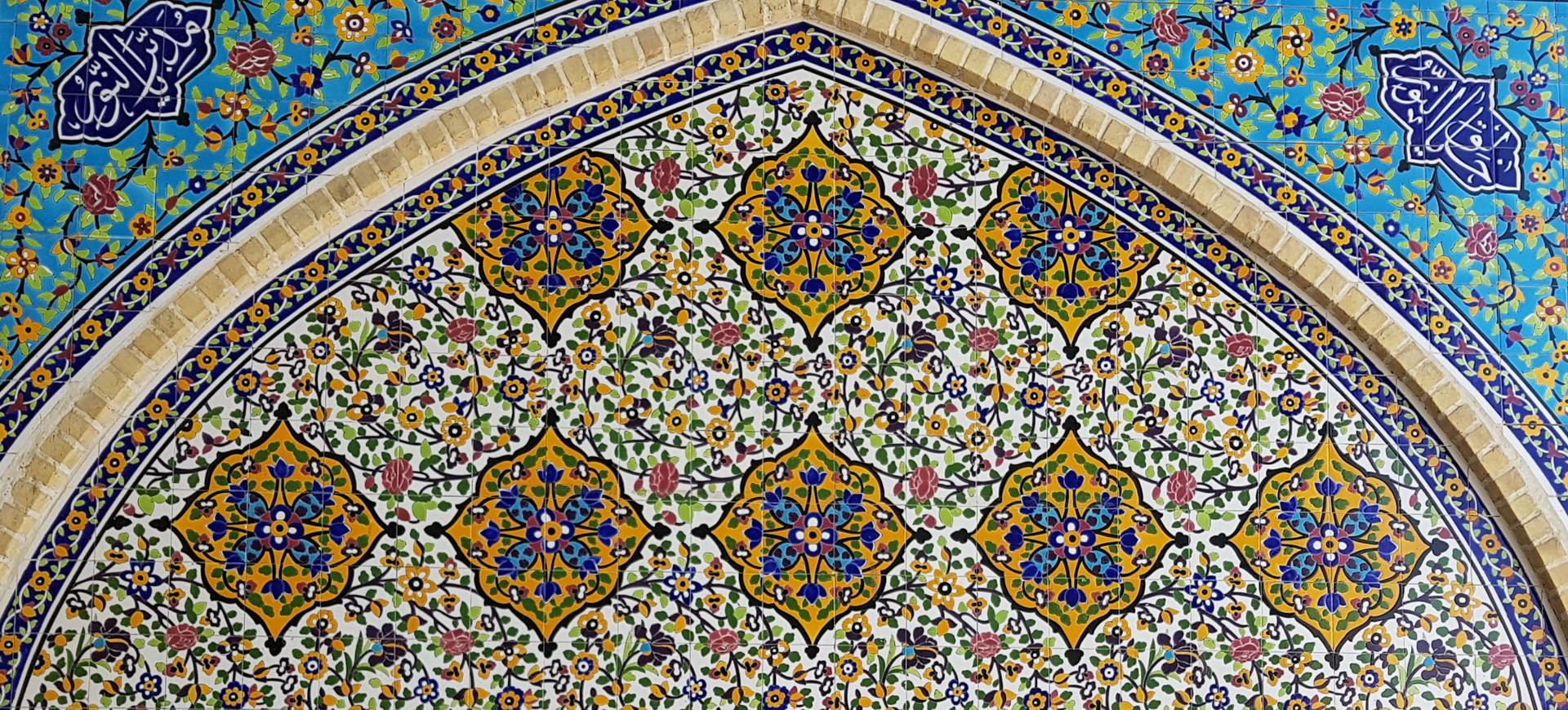 Mosquée Jama à Zanjan