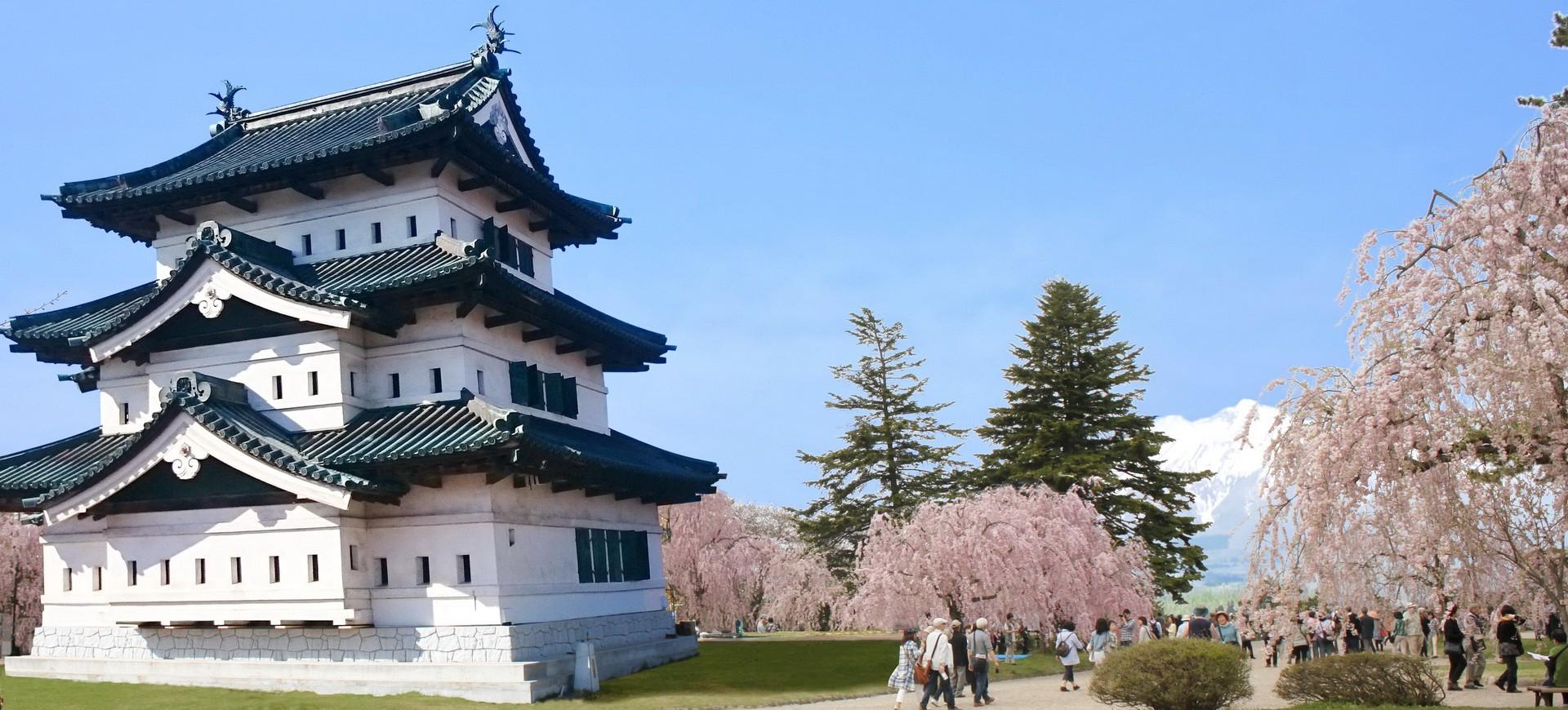 Hirosaki Fort Amori Prefecture au Japon