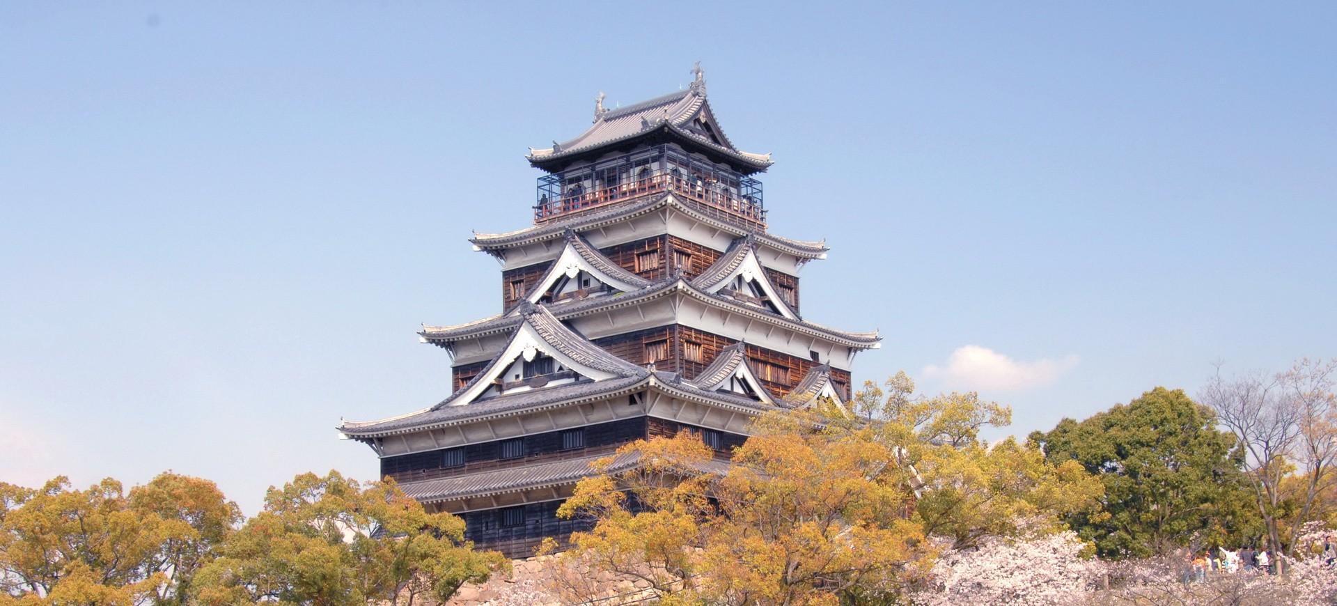 Chateau à Hiroshima