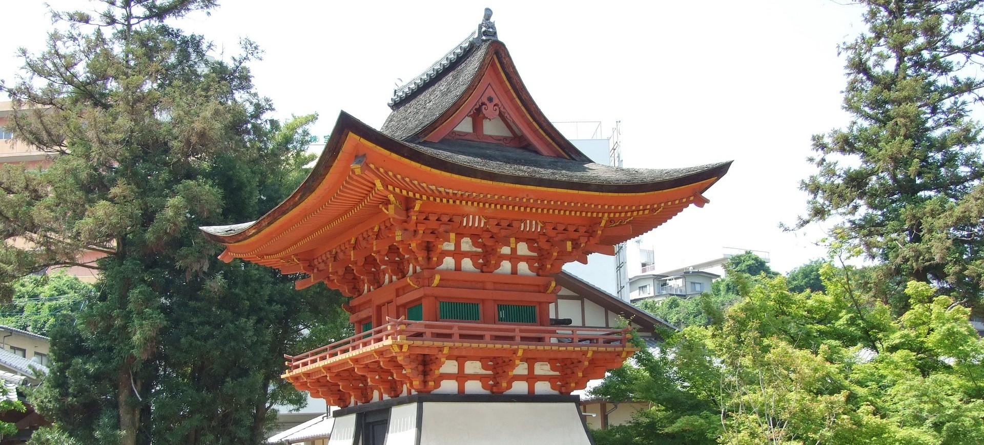 Japon Hiroshima Fudoin Pine Temple 001