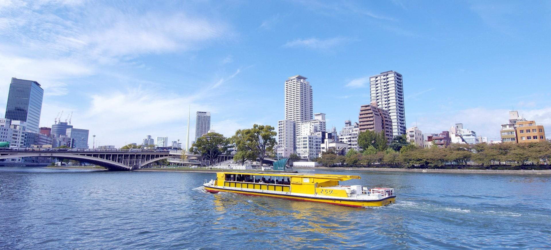 Japon Osaka Nakanoshima