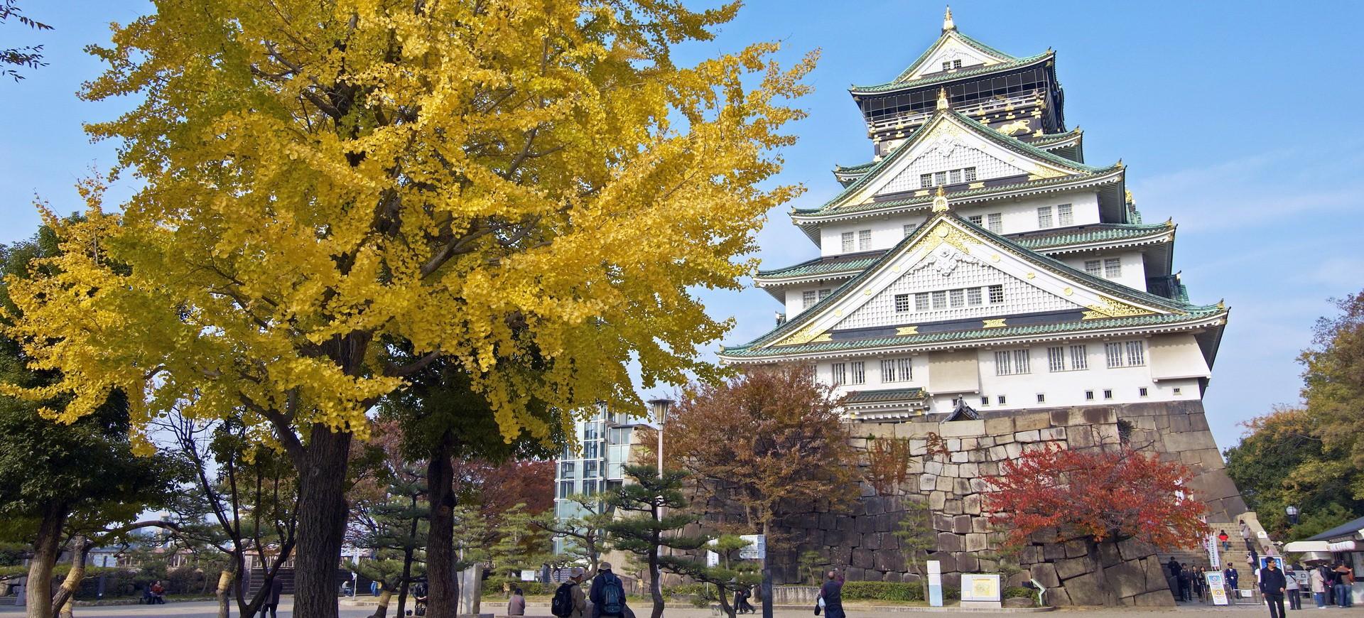 Temple à Osaka au Japon