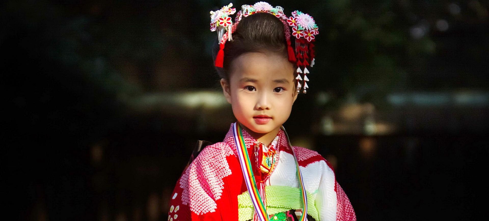 Costume Traditionnel Tokyo Japon