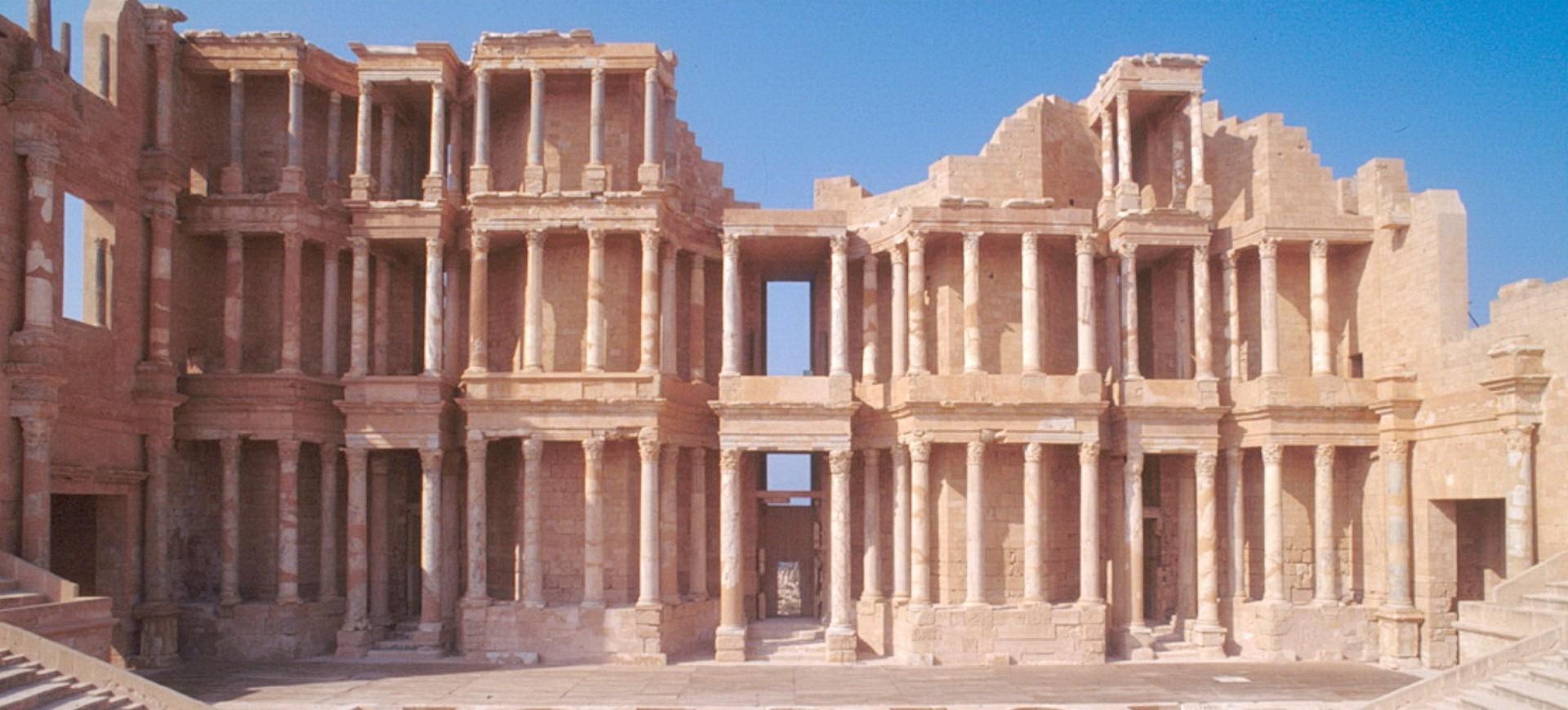 Site antique de Leptis Magna en Libye