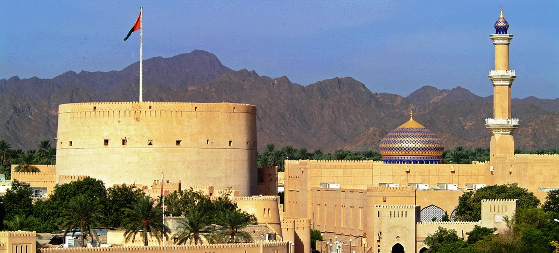 Fort et la mosquée à Nizwa à Oman