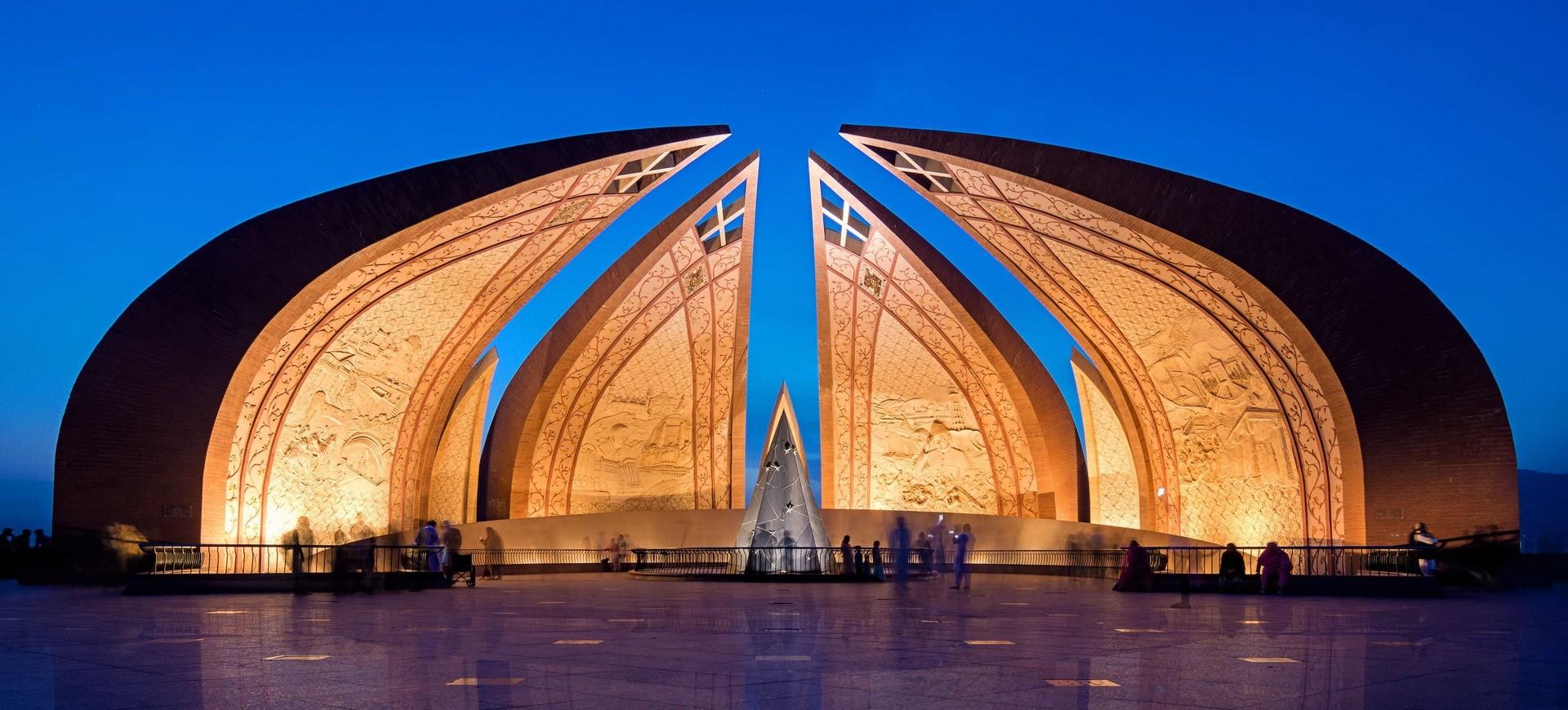 Pakistan Monument à Islamabad