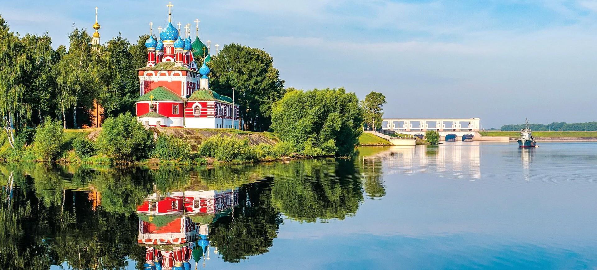 Saint Moscou une église au bord de la Volga