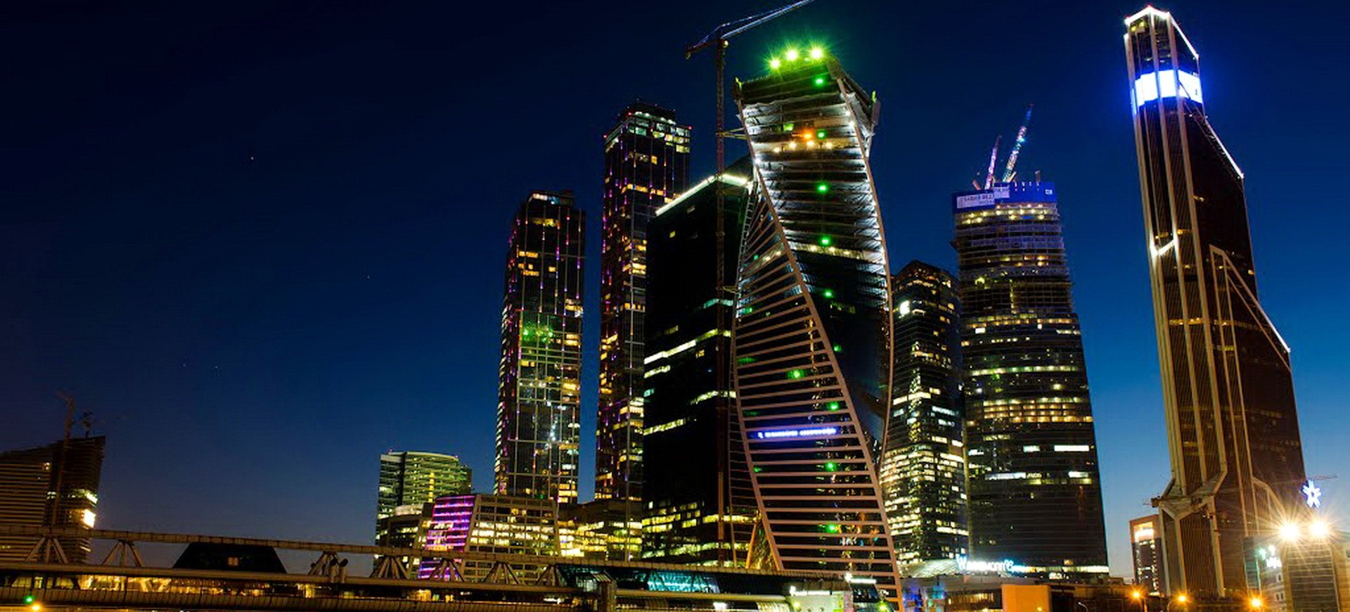 Russie Moscou by night