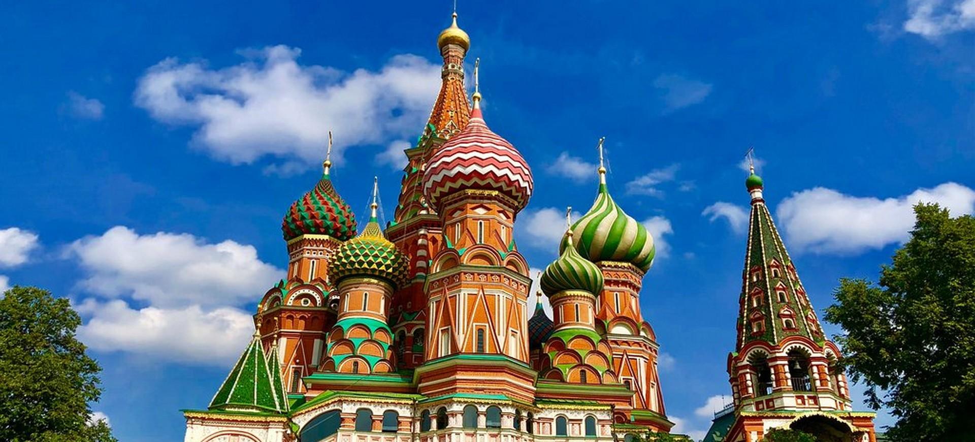 Russie Moscou Cathédrale Basile Bienheureux