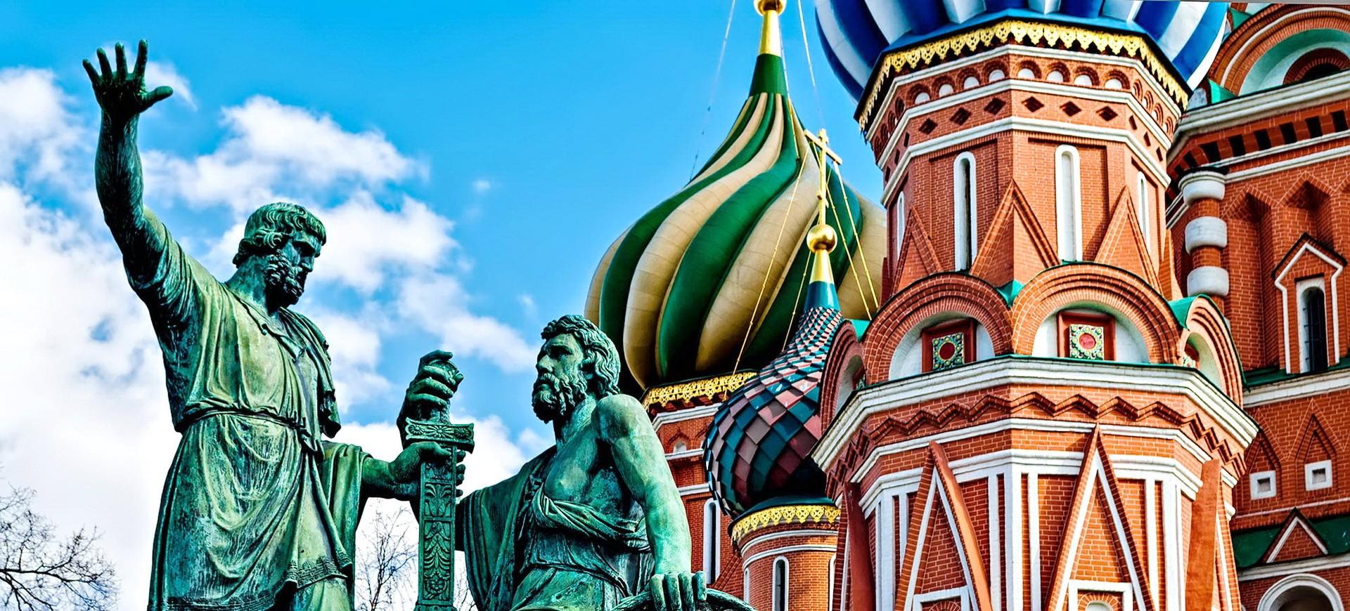 Russie Moscou Cathédrale Basile le Bienheureux