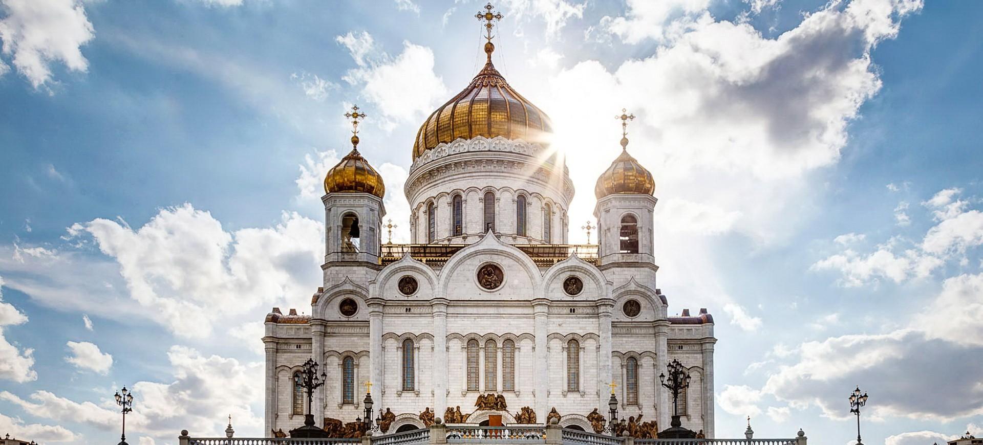 Russie Moscou Cathédrale du Christ Sauveur