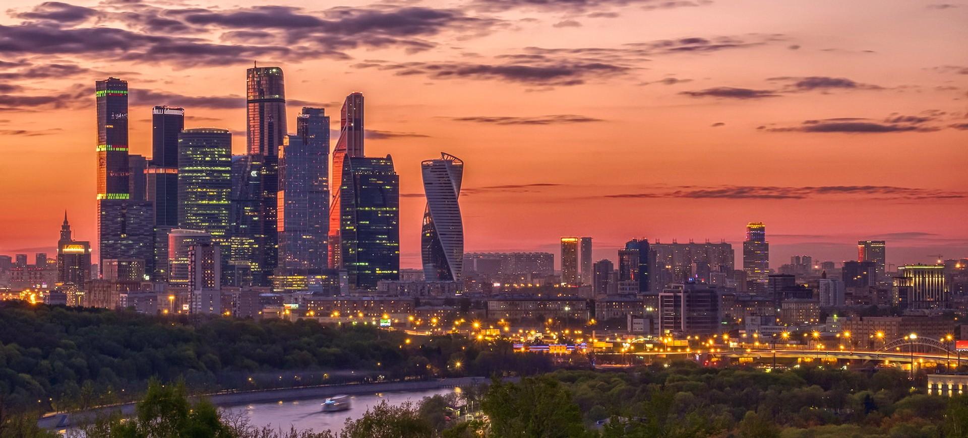 Russie Moscou Skyline