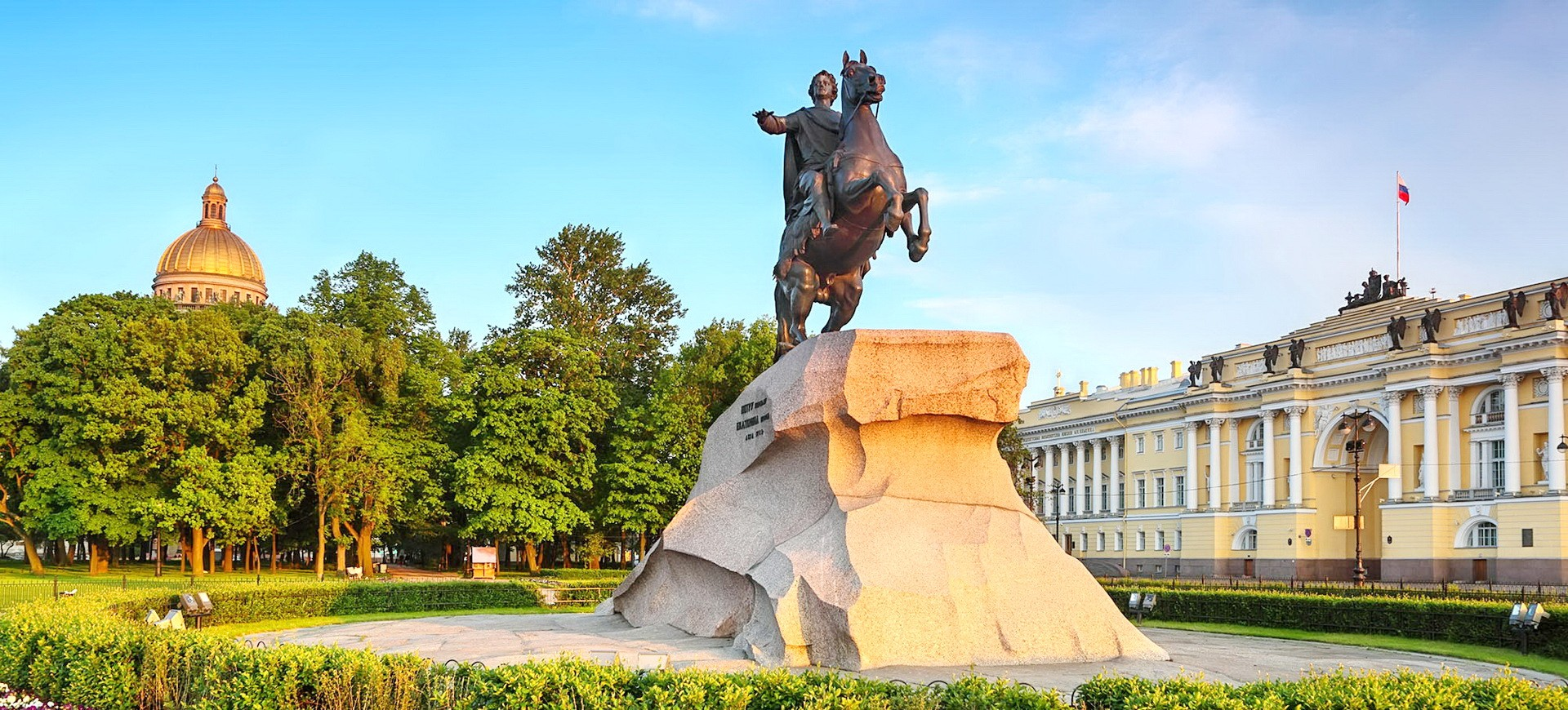 Russie Saint Petersbourg Cavalier en Bronze