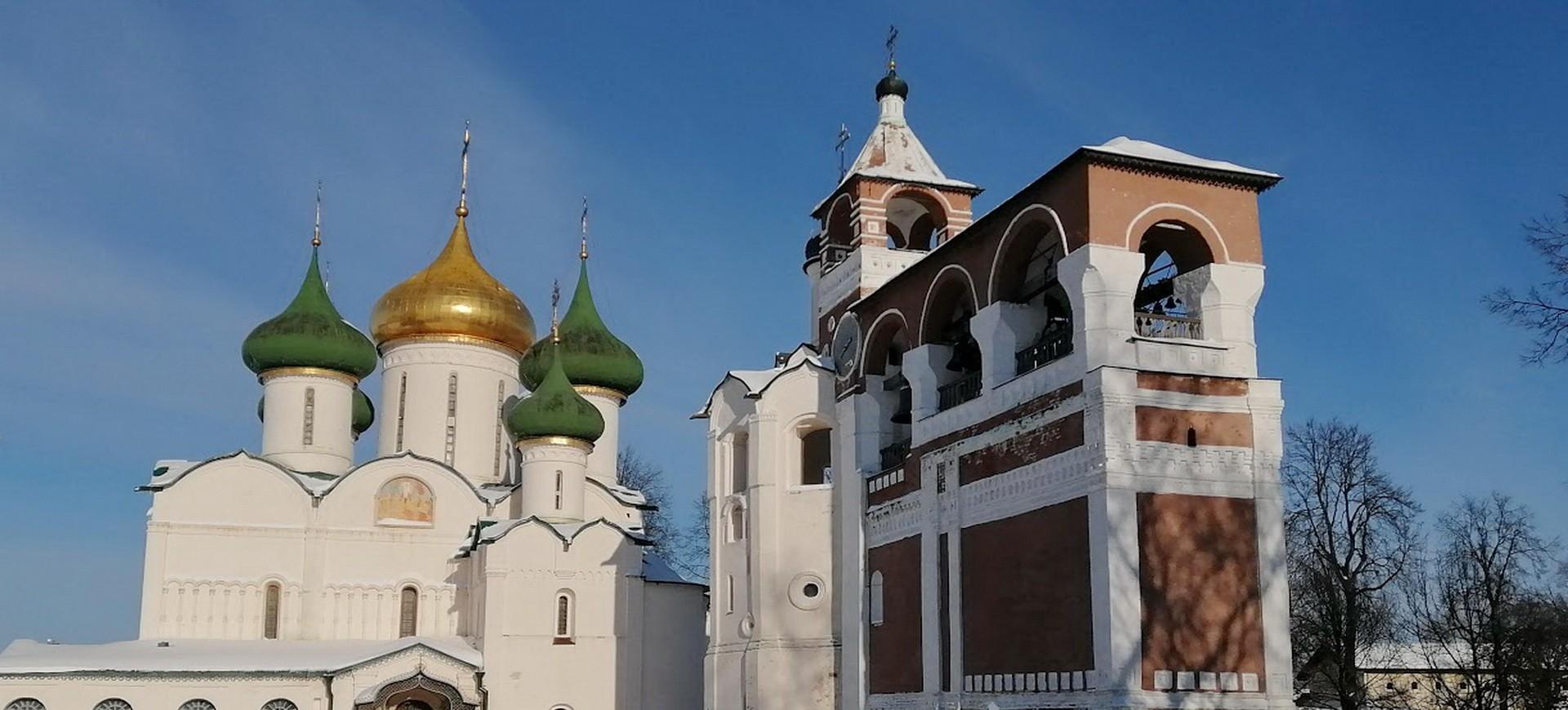Russie Souzdal