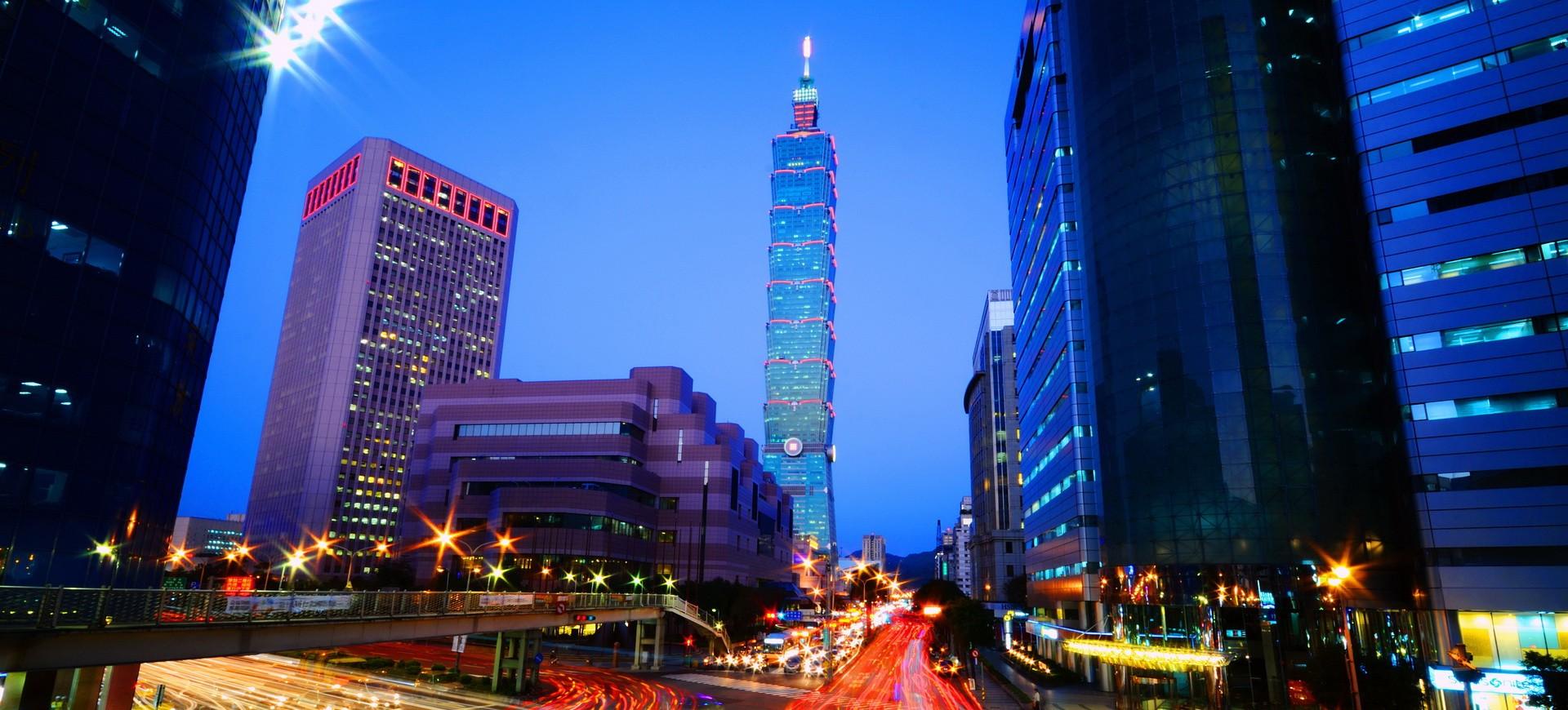 Taiwan Taipei Tour 101