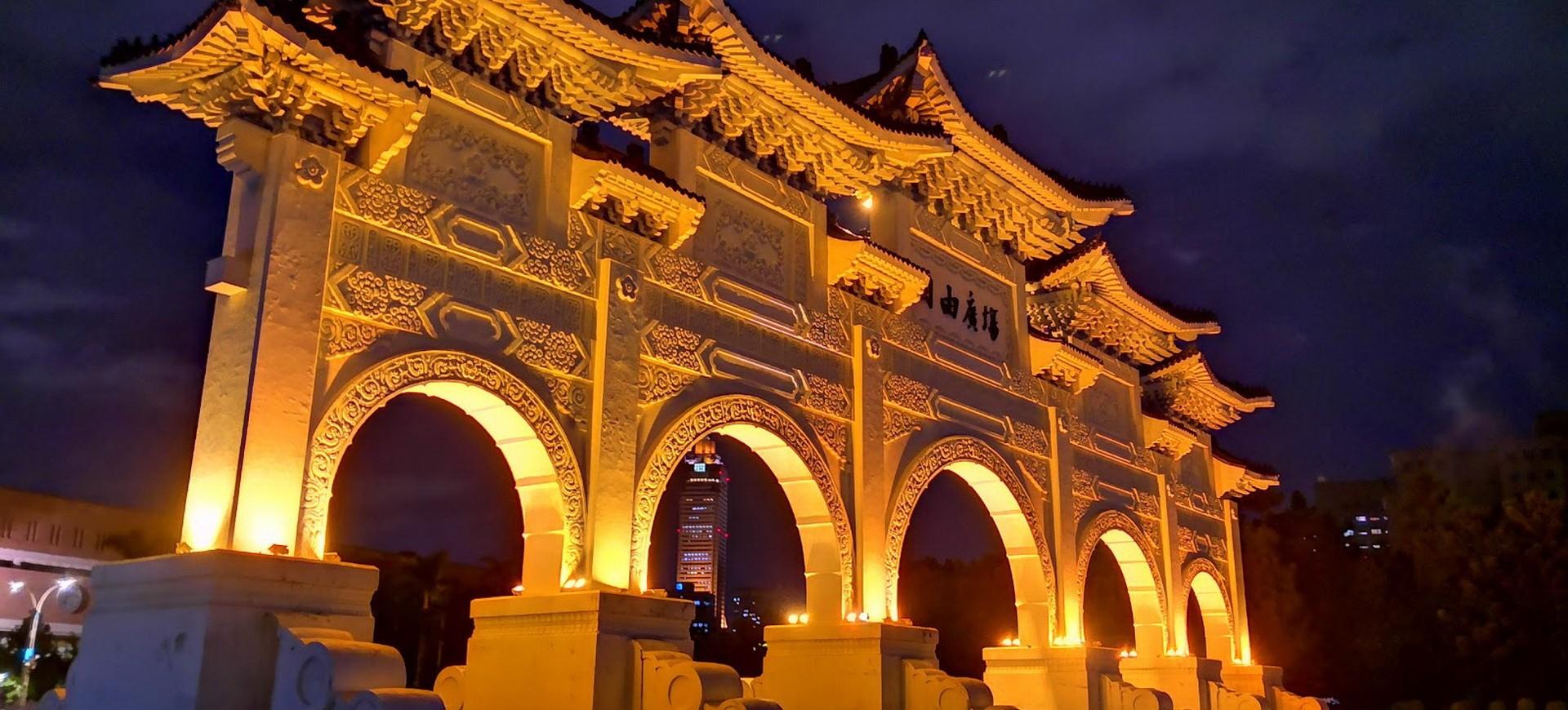 Mémorial Chiang Kai Shek à Taipei