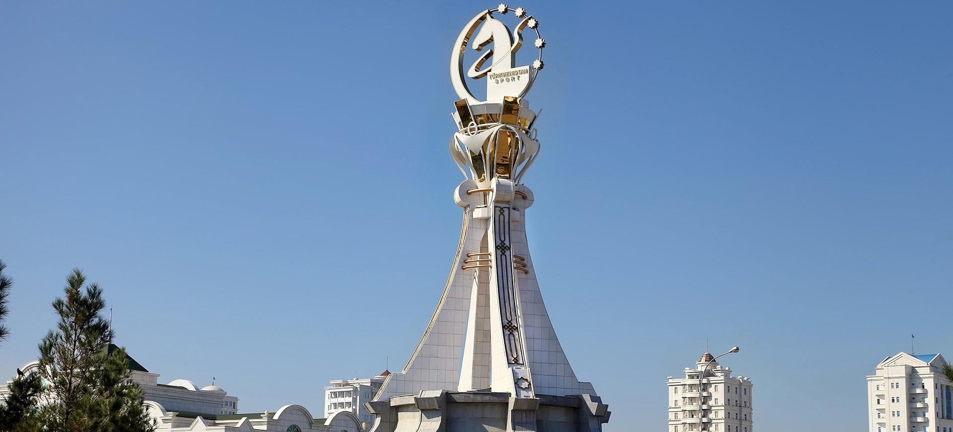 Turkménistan Achqabat  Monument