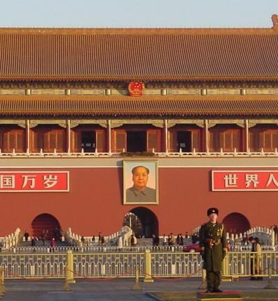 Chine Pékin Beijing Temple du Ciel 001