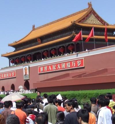 Chine Pékin Beijing Cité Interdite