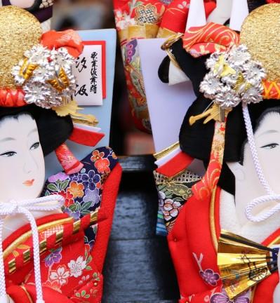 Japon Tokyo Hagoita Market