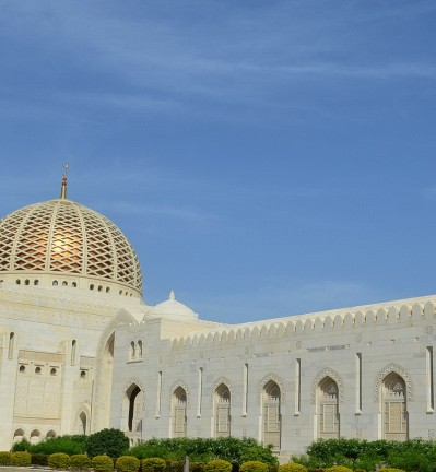 Oman Mascate Mosquée by ZB