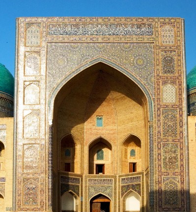 Ouzbékistan Samarcande Nécropole Sakhi Zinda 001